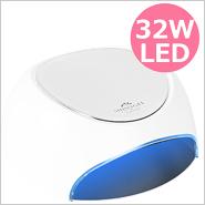 シャイニージェルプロフェッショナル:LEDランプ32w